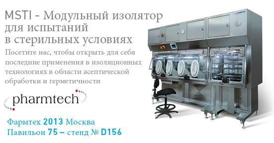 pharmetech-ru
