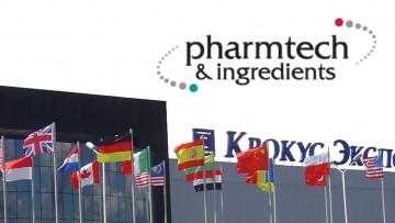 Pharmtech 2015