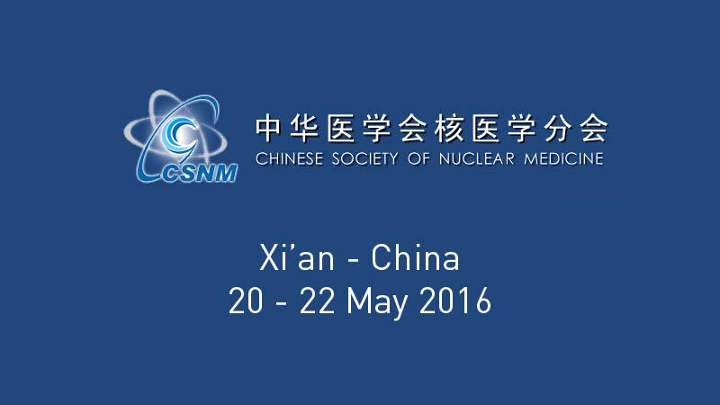 chinanm-2016