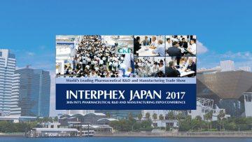 INTERPHEX JAPAN 2017