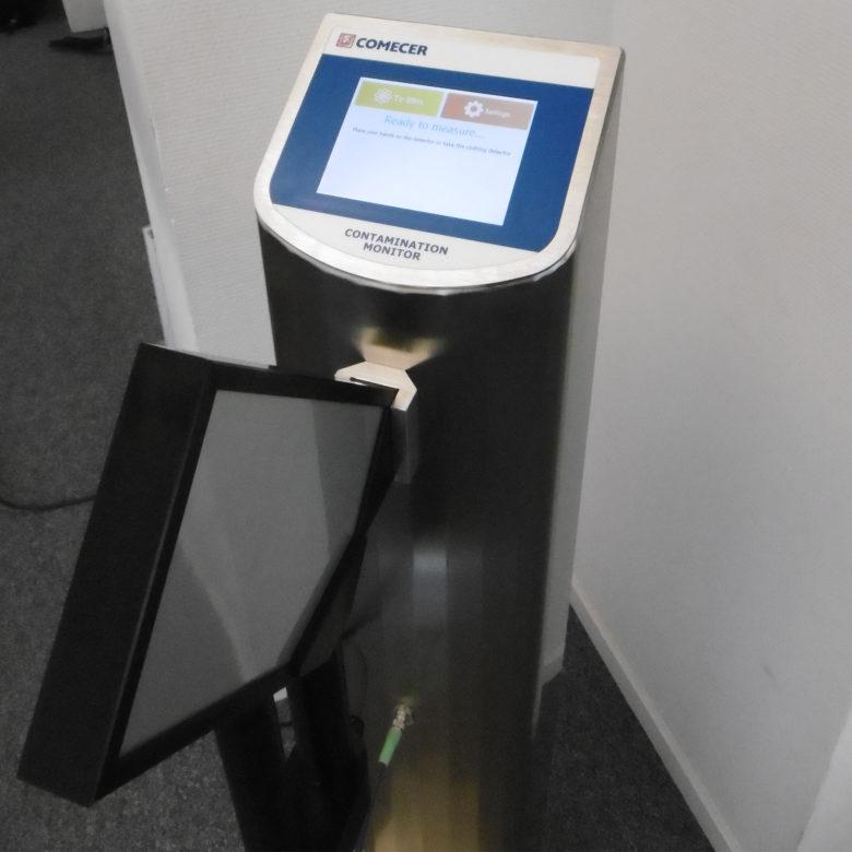 Vlb Series Hand Foot Clothing Monitor